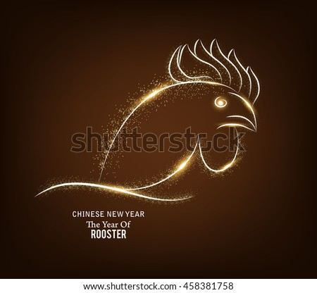 Chinese New Year 2017 with rooster fireworks in night background - stock photo