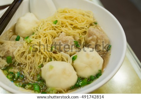 Chinese noodle big fishball soup
