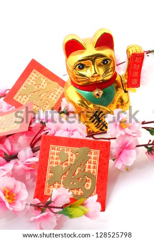 Chinese oriental lucky cat figure with red packet and Plum Flowers isolated on white