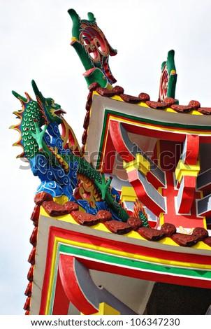Chinese Pagoda Details - stock photo