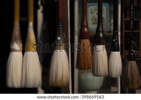 Chinese Paint Brushes.