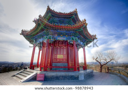Chinese pavilion in the beijing park,China