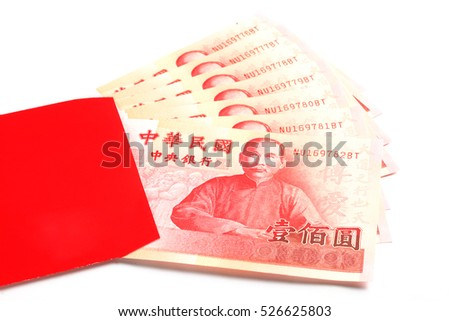 Chinese red envelope  with money isolated on white background.the Chinese words is 'wish you prosperity', not a logo or trademark.