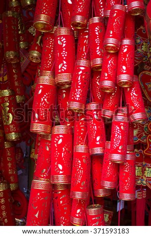 chinese red fake firecrackers,words mean best wishes and good luck for the coming chinese new year