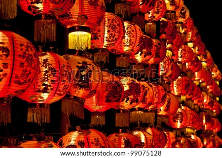 Chinese red lamp - stock photo