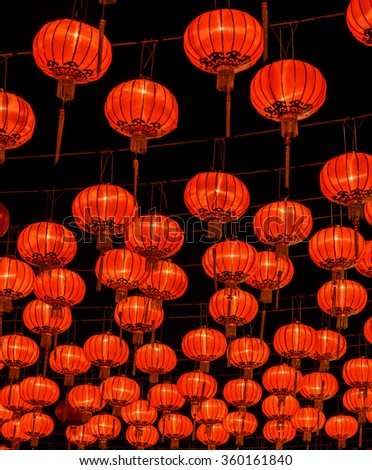 Chinese red lantern (decoration for Chinese New Year Festival)
