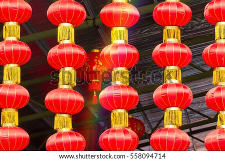 Chinese red lantern,for celebrate spring festival