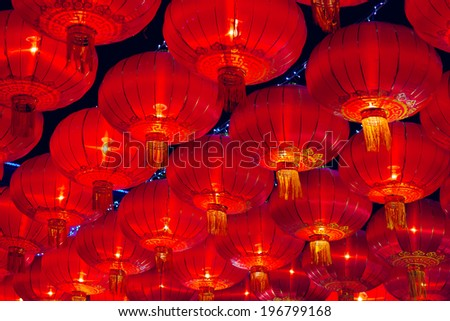 Chinese red lantern in the night