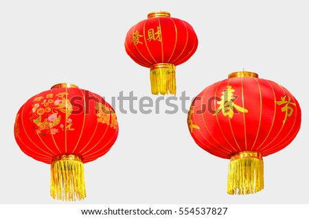Chinese red lantern with withe background.word means good days,spring festival,Make a fortune