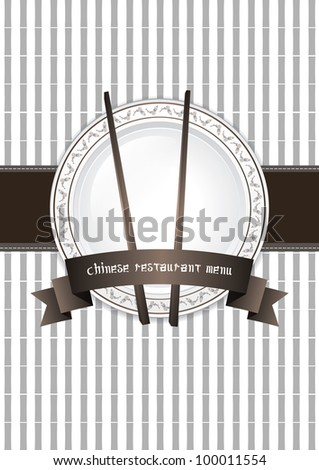 Chinese restaurant menu design - stock photo