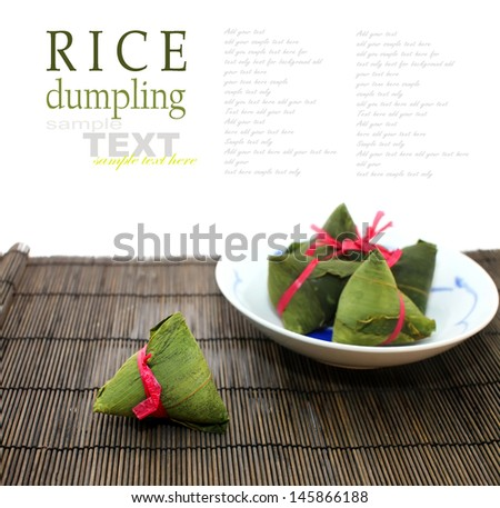 Chinese Rice Dumplings isolated on white - stock photo