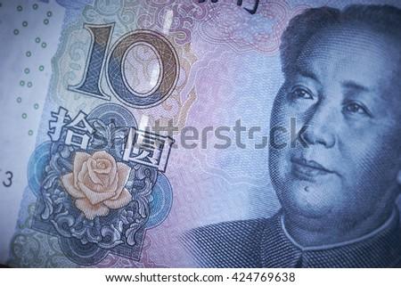 Chinese RMB bill close up - stock photo