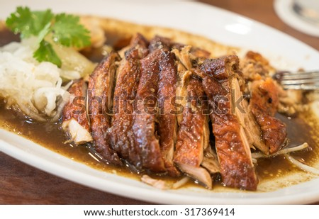 Chinese Roast Duck with Gravy