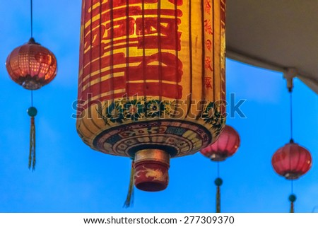 Chinese roof lanterns on an old temple in Georgetown, Penang, Malaysia - stock photo