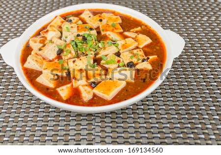 Chinese Sichuan cuisine - stock photo