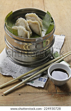chinese steamed pasty - stock photo