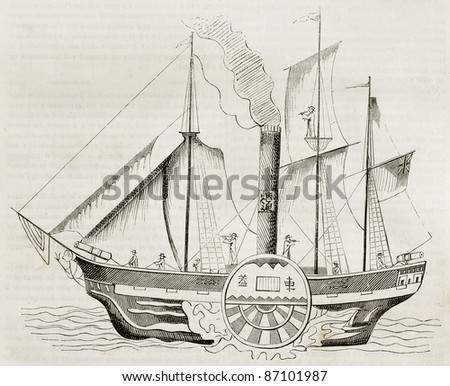 Chinese steamer old illustration. By unidentified author, published on Magasin Pittoresque, Paris, 1843 - stock photo