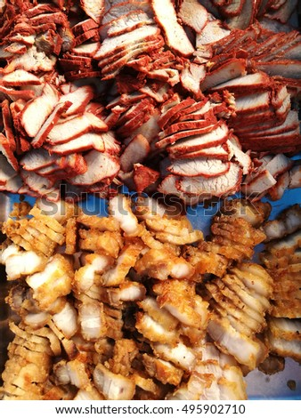 Chinese style barbecued red pork and fried pork