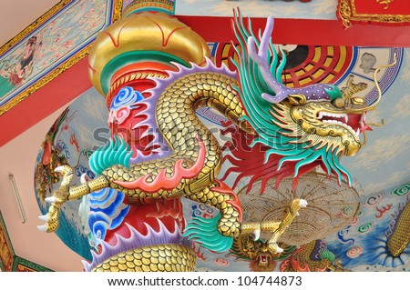 Chinese style dragon statue.
