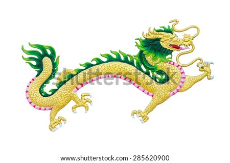 Chinese style dragon statue - stock photo