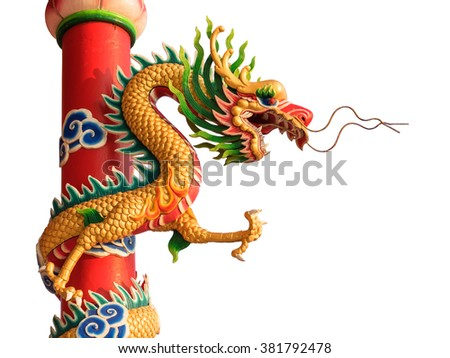 Chinese style dragon statue arts isolated on white background - stock photo