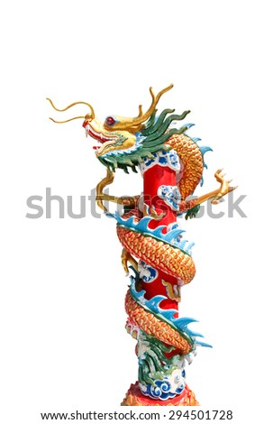 Chinese style dragon statue,Chinese Dragon Wrapped around red pole - stock photo