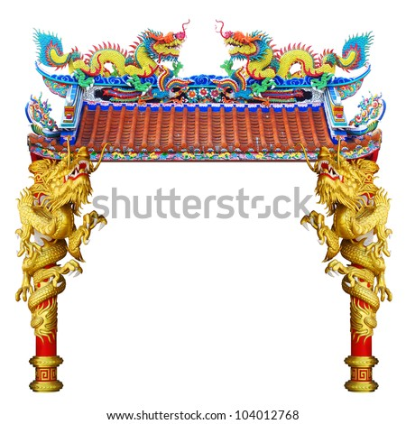 Chinese style dragon statue in temple - stock photo