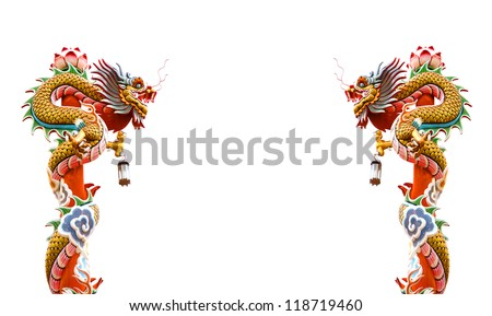 Chinese style dragon statue isolate white background. - stock photo