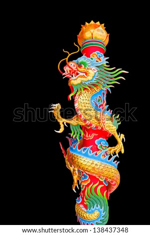 Chinese style dragon statue with black background