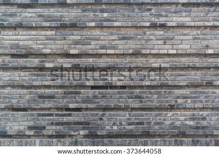 Chinese style gray brick wall - stock photo