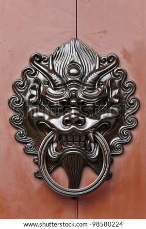 chinese style lion door lock