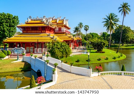 Chinese style palace of the Wehart Chamrunt in Bang Pa In palace, Ayutthaya, Thailand. - stock photo