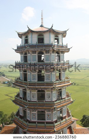 chinese style temple in kanjanaburi thailand - stock photo