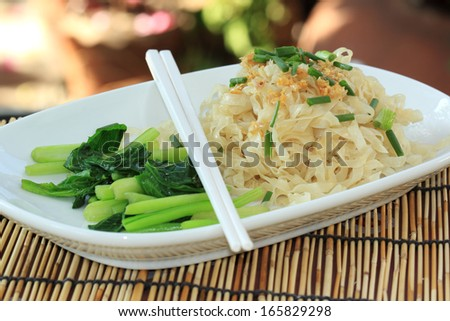 Chinese Style the vegetable with Egg Noodle.