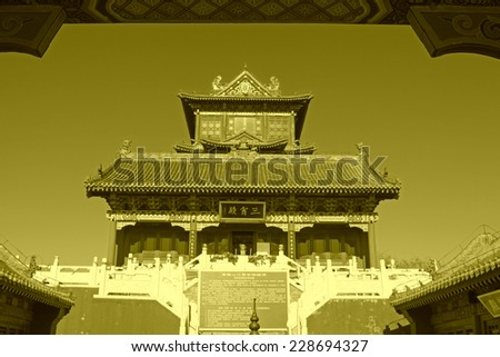 Chinese Taoist architecture under the blue sky, north china