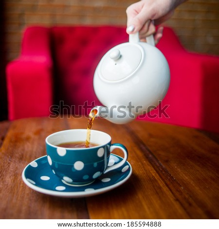 Chinese tea ceremony is serving - stock photo