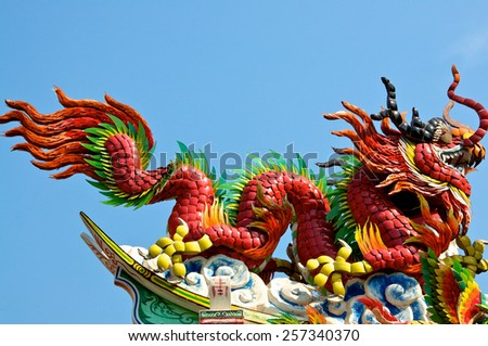 Chinese Temple Dragon - stock photo