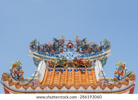 Chinese temple traditional colorful roof.