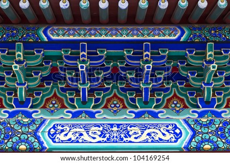 chinese traditional decorative ornament for roof detail - stock photo