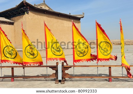 Chinese traditional flag - stock photo