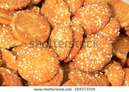 Chinese traditional food, flaky pastry, closeup of photo