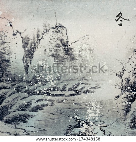 Chinese traditional ink painting, landscape of season, winter. - stock photo