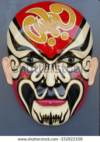 chinese traditional mask
