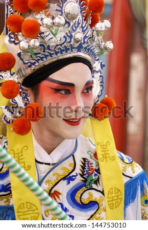 Chinese Traditional Opera