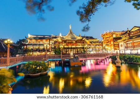 Chinese traditional yuyuan Garden building scenery in the evening,Shanghai - stock photo