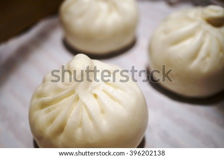 Chinese vegetable steam buns