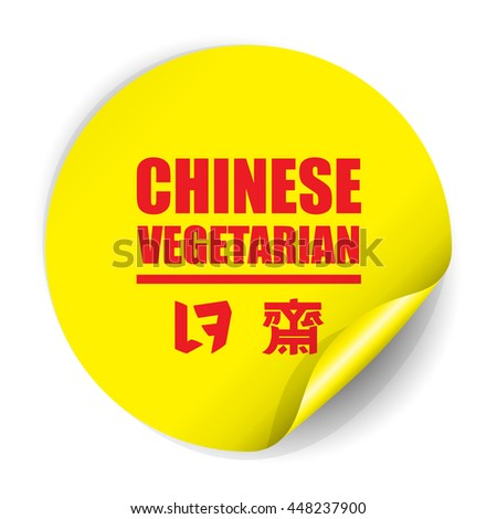Chinese Vegetarian in English, Chinese and Thai Language on Sticker and Tag