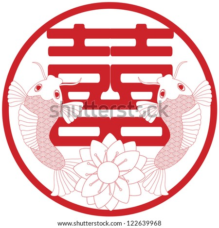 Chinese Wedding Double Happiness Text and Fish Pair with Lotus Flower Line Art Illustration Isolated on White Background Raster Vector - stock photo