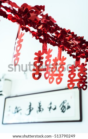 Wedding greeting words wedding greeting word the golden glitter of chinese wedding greeting word in the room m4hsunfo