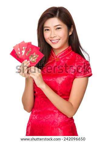 Chinese woman hold with lucky pocket money - stock photo